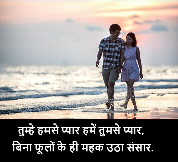 love shayari with images, love shayari with hindi images