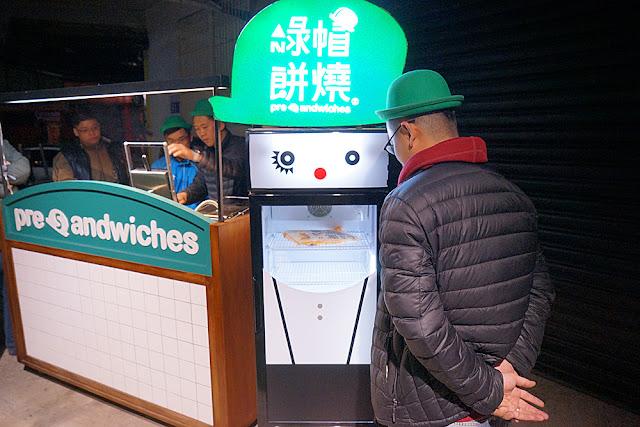 DSC09397 - 熱血採訪│深夜11點開賣的綠帽燒餅,深夜吃綠燒餅戴綠帽喝綠豆漿一臉綠光光