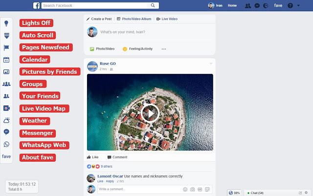 احصل على شكل الفيسبوك الجديد كلياً على الحاسب!