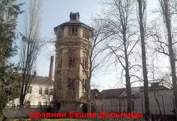 Древняя башня психбольницы в Симферополе