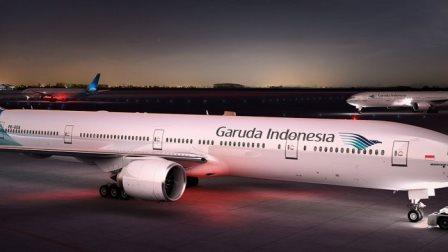 Banyak cara yang dilakukan oleh bangsa ini dalam memperingati HUT Kemerdekaannya Lion dan Garuda Potong Harga Tiket Pesawat Hingga 300rb Rute Jakarta-Bali
