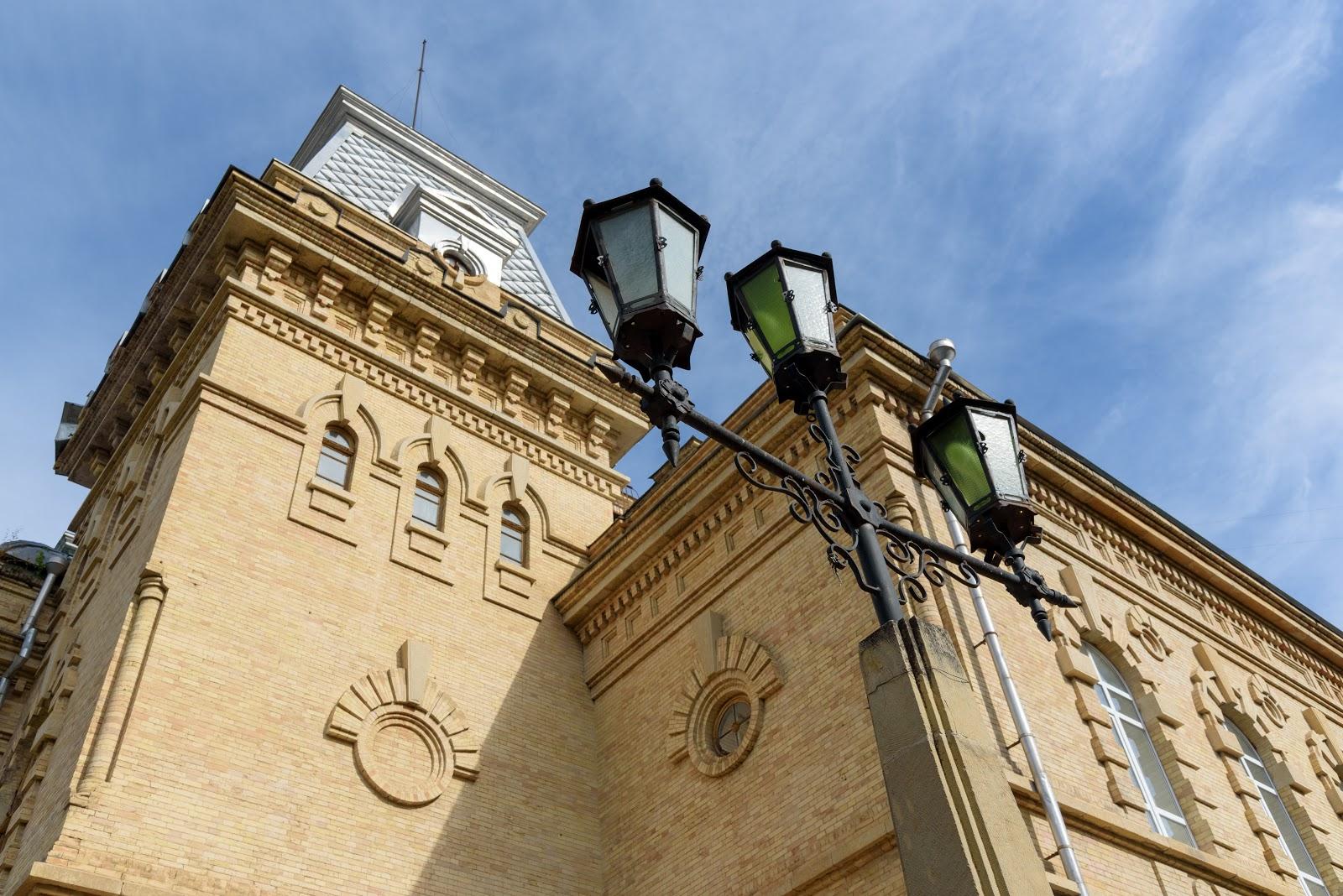 Государственная филармония в Кисловодске