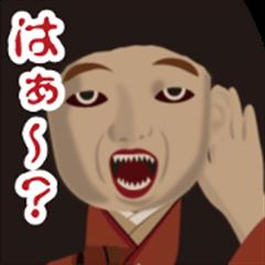 LINE Creators' Stickers - Horror Sticker which works12