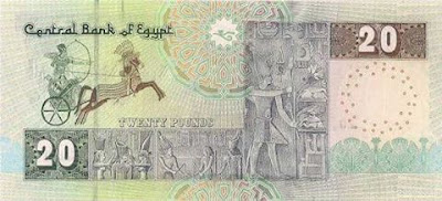 ورقه بمبلغ 20 جنيه مصرى