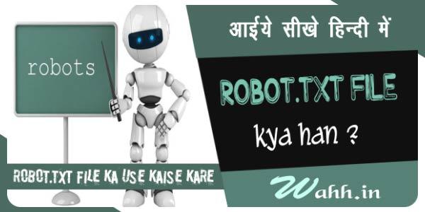 ROBO-TXT -FILE -KA -USE-KAISE-KARE