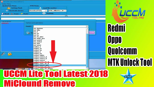 UCCM Lite Tool Latest 2018 | Redmi /Oppo/Quolcomm Unlock Tool | MiClound Remove