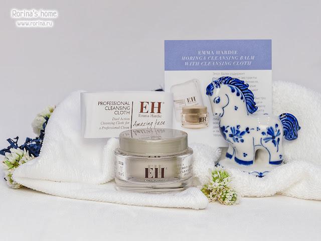 Очищающий гидрофильный бальзам Emma Hardie Moringa Cleansing Balm & Cloth отзывы
