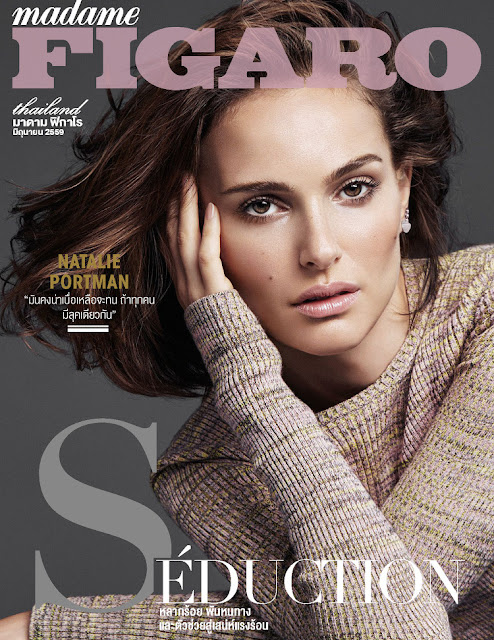 Actress, @ Natalie Portman - Madame Figaro Thailand, June 2016