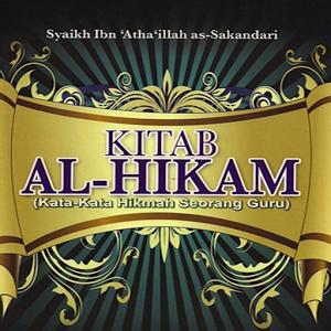 Serial Kitab Al Hikam Syaikh Ibn Atha'illah as Sakandari