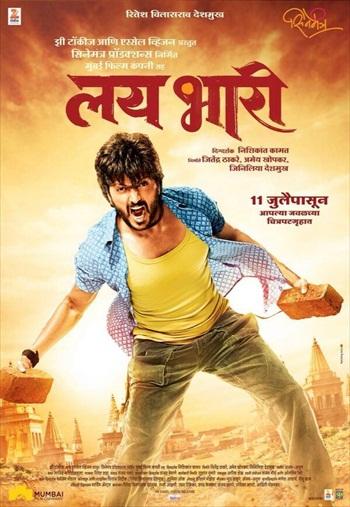 Lai Bhari 2014 Marathi 720p DVDRip 1.1GB