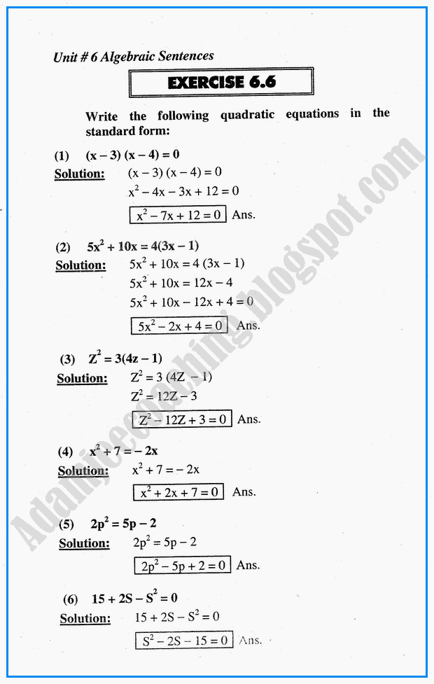 Adamjee Notes For Class 12 Physics Numericals