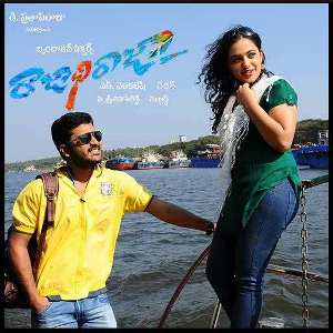 Sharwanand's Rajadhi Raja (2016) Telugu Mp3 Songs Free Download