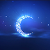 Happy Ramadan 2016 Kareem Greetings | Messages | Wishes | Ramadan Quotes