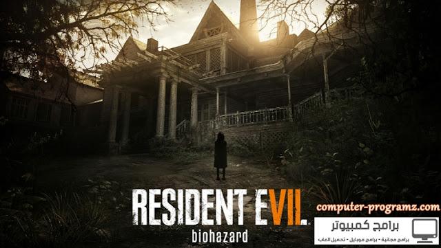 #3 لعبة Resident Evil 7 لاجهزة Xbox One / PS4 / PC 2017 الجديدة