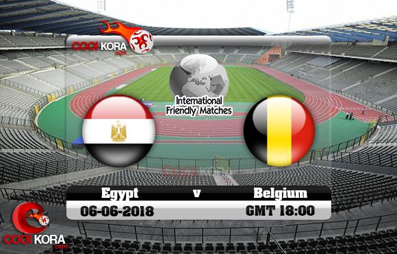 مشاهدة مباراة مصر وبلجيكا اليوم 6-6-2018 مباراة ودية