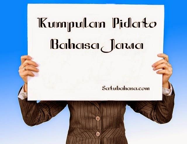 Contoh Teks Ceramah Agama Islam Bahasa Sunda Indonesia Strongwindwap8y