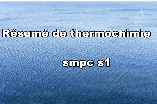 PDF THERMOCHIMIE TÉLÉCHARGER COURS
