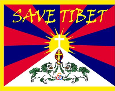 "Save Tibet (""Free Tibet"" spoof) t-shirts, sticker, posters"