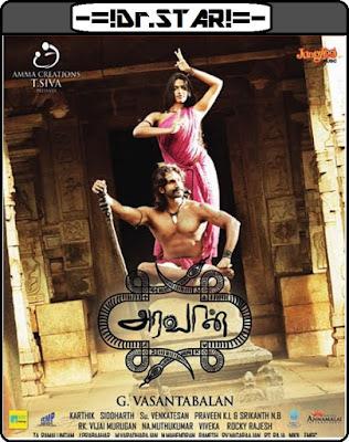 Aravaan 2012 Dual Audio [Hindi Tamil] 720p HDRip 1.1GB south indian movie Aravaan hinidi dubbed hindi movie Aravaan 720p hdrip free download or watch online at https://world4ufree.ws
