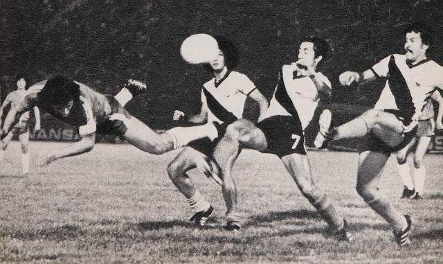 Chile y Ecuador en Clasificatorias a Argentina 1978, 20 de marzo de 1977