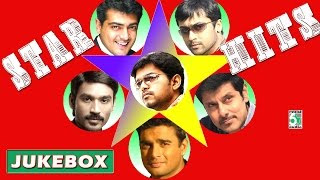Star Hits | Non-Stop Star Hits | Juke Box