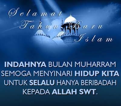 Ucapan Selamat Tahun Baru Islam