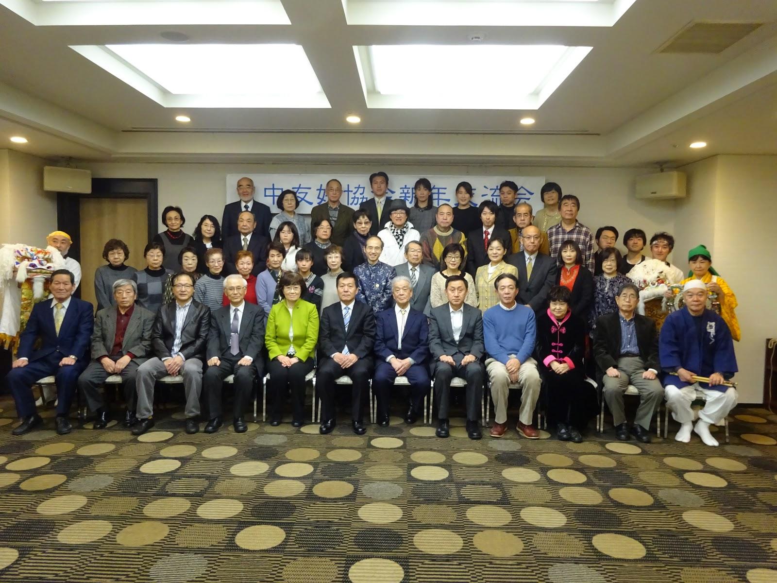 日本中国友好協会札幌支部: 中国...