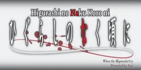 Mundo Ocio Higurashi No Naku Koro Ni