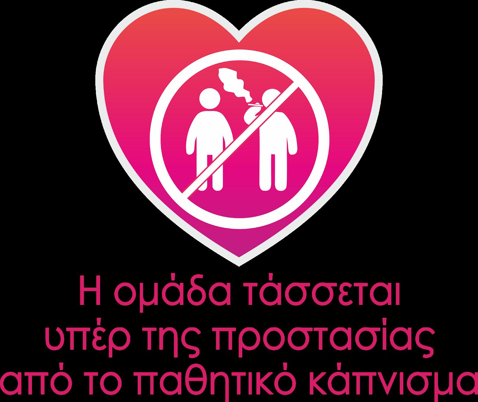 δωρεάν Ουκρανία dating και chat