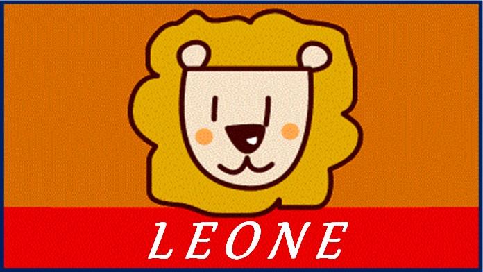 Oroscopo settembre 2017 Leone