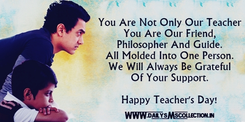 Happy Teacher's Day 2016 Quotes, Wishes, Images, Messages, SMS, Greetings, Card