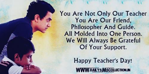 teachers day invitation card quotes | Invitationjpg com