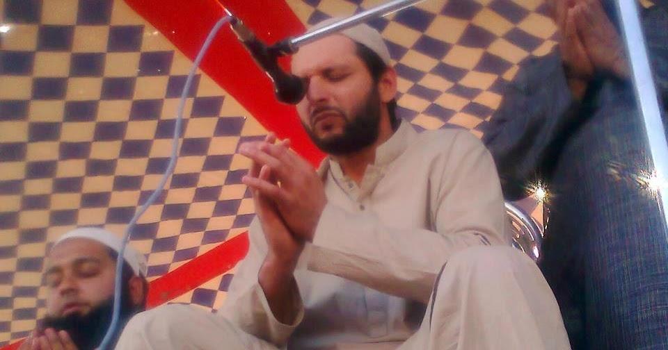 Shahid Khan Religion: Cricket Phobia