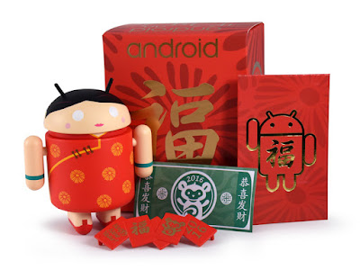 Chinese New Year 2016 Commemorative Red Pocket Edition Android Mini Vinyl Figure by Andrew Bell