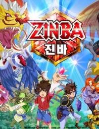 Zinba (Dub)