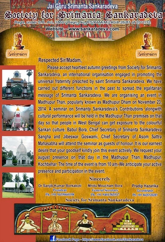 Invitation letter - seminar on Srimanta Sankaradeva's contributions