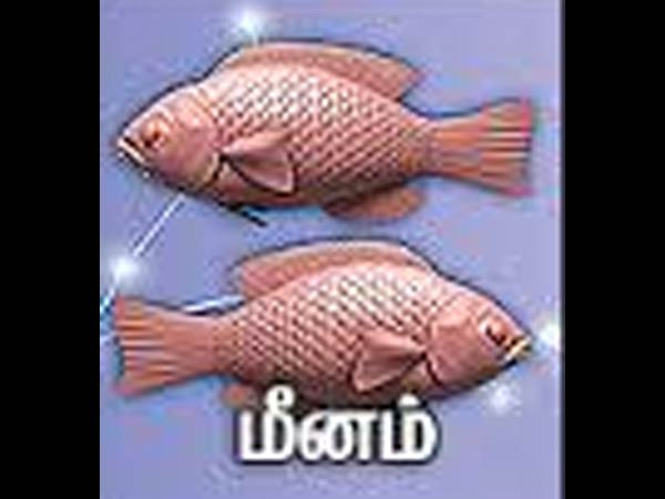 வார ராசிபலன் - மீனம்