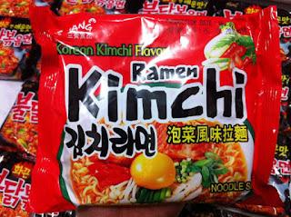 Samyang Kimchi yang diharamkan