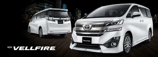 Harga & Kredit Toyota All New Alphard  Vellfire di Jakarta, Bogor, Depok, Tangerang, Bekasi, Serang 2017