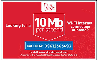 10Mbps-25Mbps-DOZE-Internet-Packages-2Mbps-Unlimited-999Tk-3Mbps-5Mbps-8Mbps-Unlimited-Available