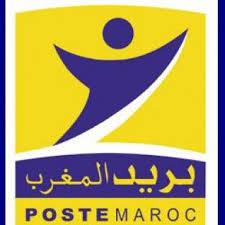 البريد المغرب: 16 منصبا. آخر أجل هو 25 /09/ 2017 | recrutement maroc