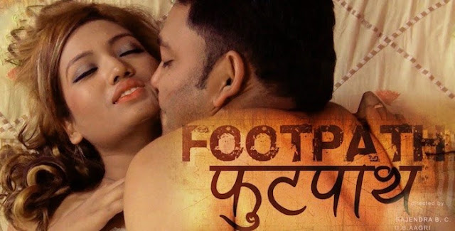 Footpath – Nepali Movie ft. Uttam Manandhar, Deepak Kandel, Shaka BC