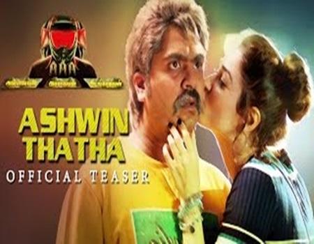 AAA – Ashwin Thatha Official Teaser | STR,Tamannaah | Yuvan Shankar Raja | Adhik Ravichandran