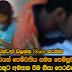 Amazing Love Story In Sri Lanka Must Read