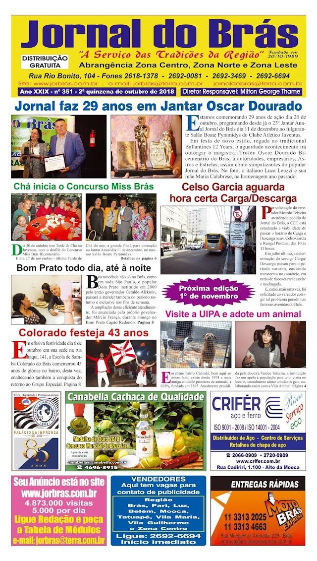 Destaques da Ed. 351 - Jornal do Brás