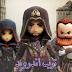 تحميل لعبة أساسنز كريد ريبليون Assassin's Creed Rebellion v2.5.1 Apk Mod مهكرة اخر اصدار من ميديا فاير و ميجا