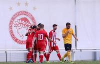Μεγάλη νίκη της Κ20 του Ολυμπιακού επί της της ΑΕΚ με 7-0