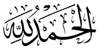 Tulisan Alhamdulillah