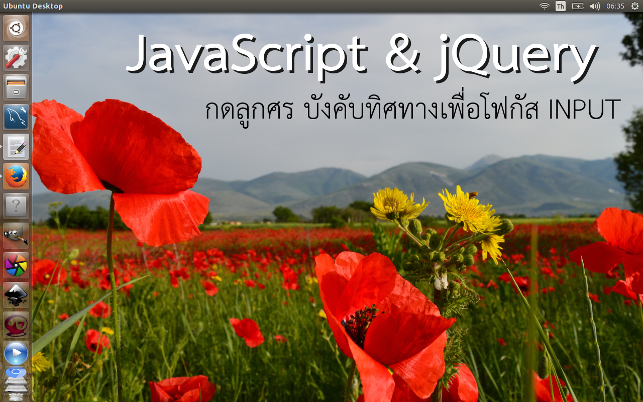 Javascript jquery focus for Table th vs thead