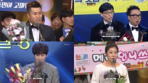 Nonton KBS Entertainment Awards 2016 sub indo